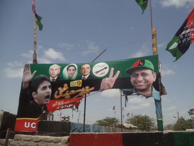 in sindh ppp braces for toughest polls yet
