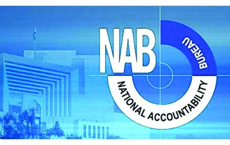 NAB logo. PHOTO: FILE