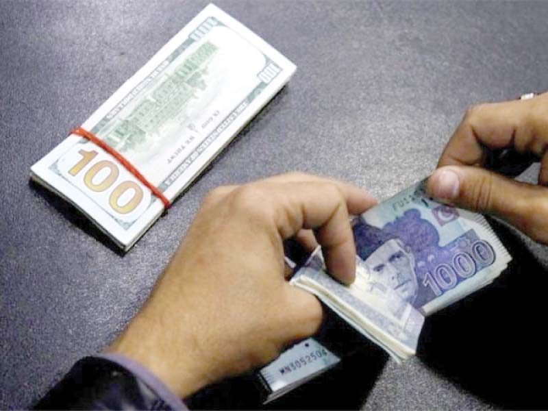 The current uptrend in the rupee's value is likely to be short-lived as Pakistan is seen launching a formal request for an IMF bailout. PHOTO: FILE