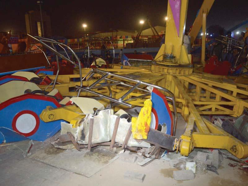 enquiry report censures askari amusement park management