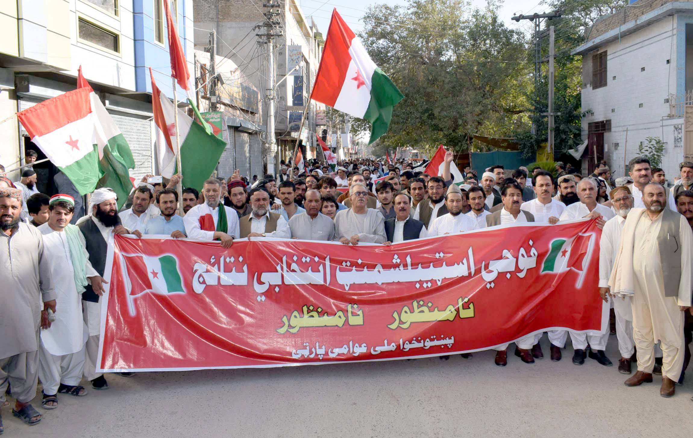 pkmap protests against alleged rigging in elections
