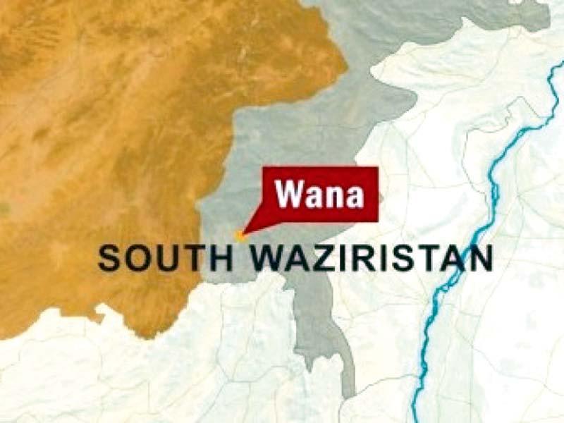land dispute one killed three injured in firing