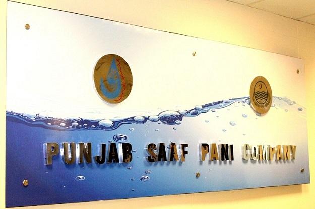 PHOTO: fb.com/PunjabSaafPaniCompany