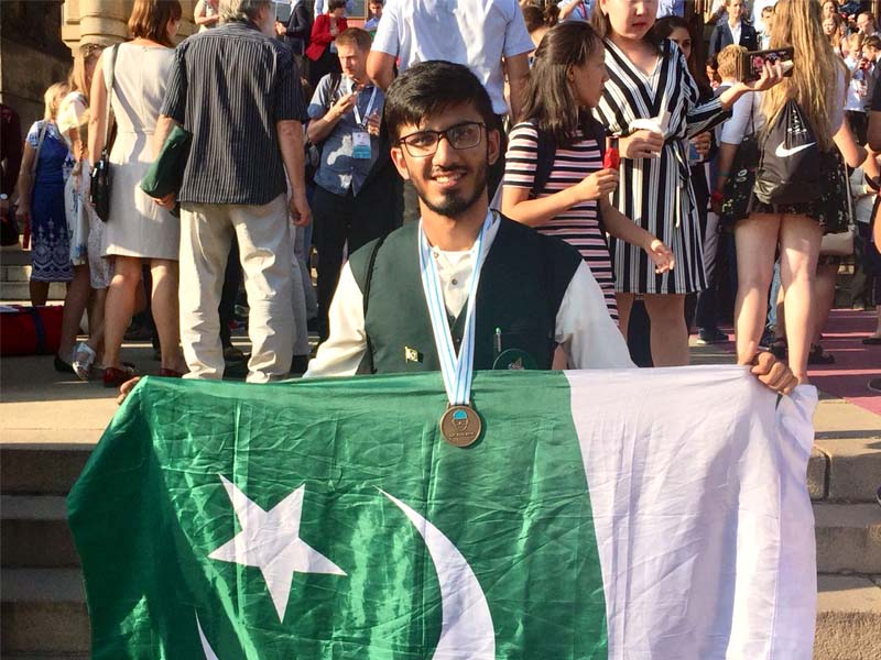 pakistani student bags bronze medal at international chemistry olympiad