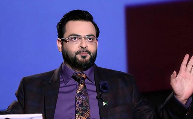 Aamir Liaquat Hussain. PHOTO: FILE