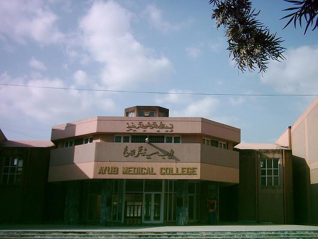 ayub medical college photo ayub medical college facebook page