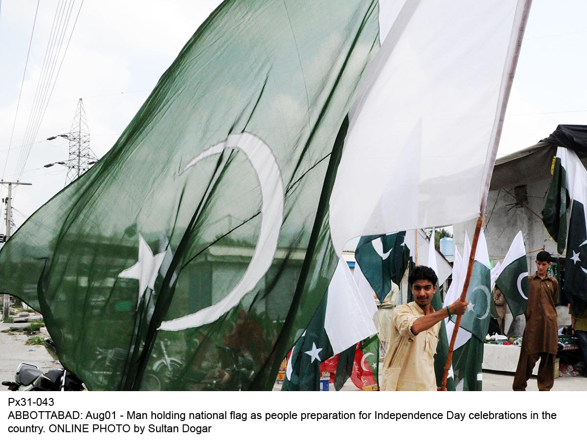 Art and culture bodies prepare for Independence day celebrations. PHOTO: ONLINE
