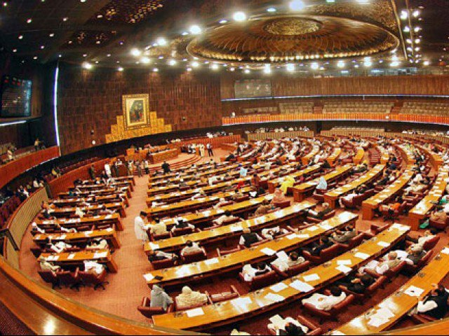 Election to speaker, deputy speaker will take place on 15th. PHOTO: FILE