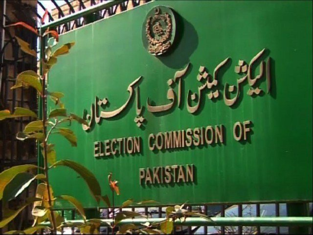 The decision on two reserved seats is still pending while the notification on one women's reserved seat will be issued by the ECP under Section 8 of the Elections Act 2017, according to the ECP.  PHOTO:FILE