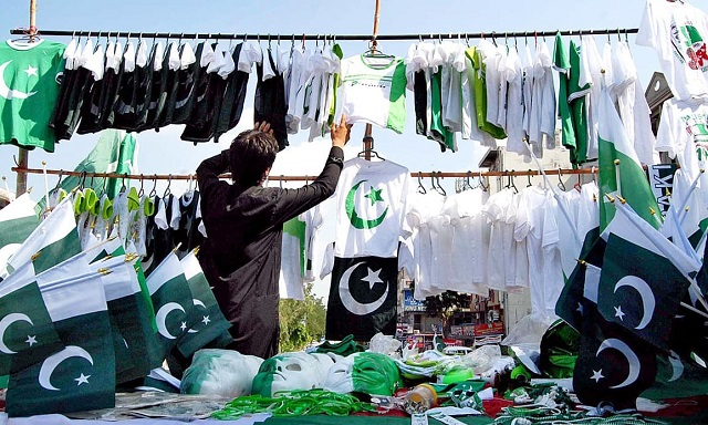independence day festivities security beefed up in rawalpindi and murree