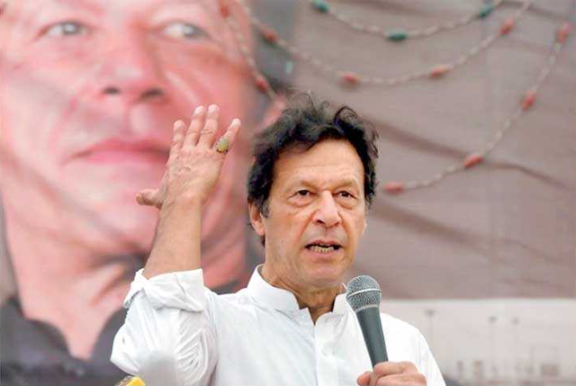 justice minallah recuses himself from imran khan disqualification case