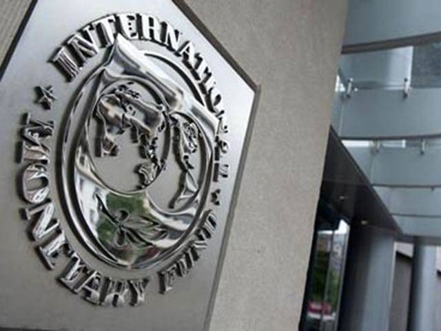 the international monetary fund logo is seen here photo afp