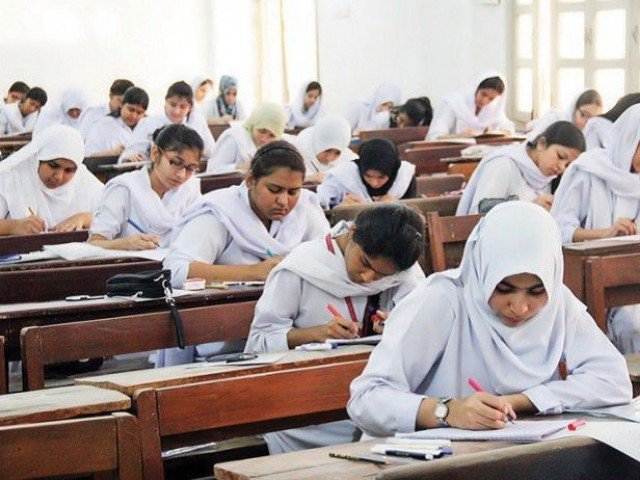bise to announce results on aug 20