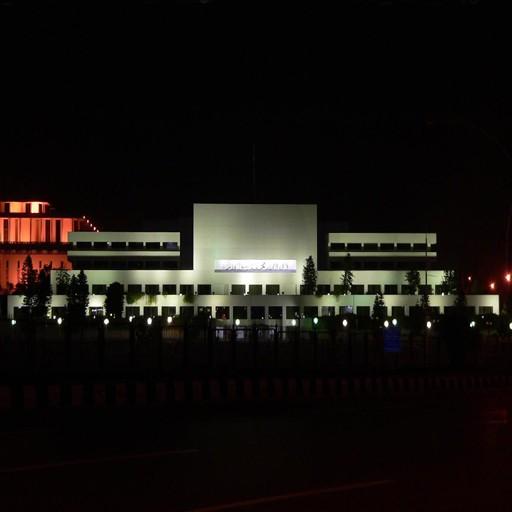 Parliament House. PHOTO: FILE