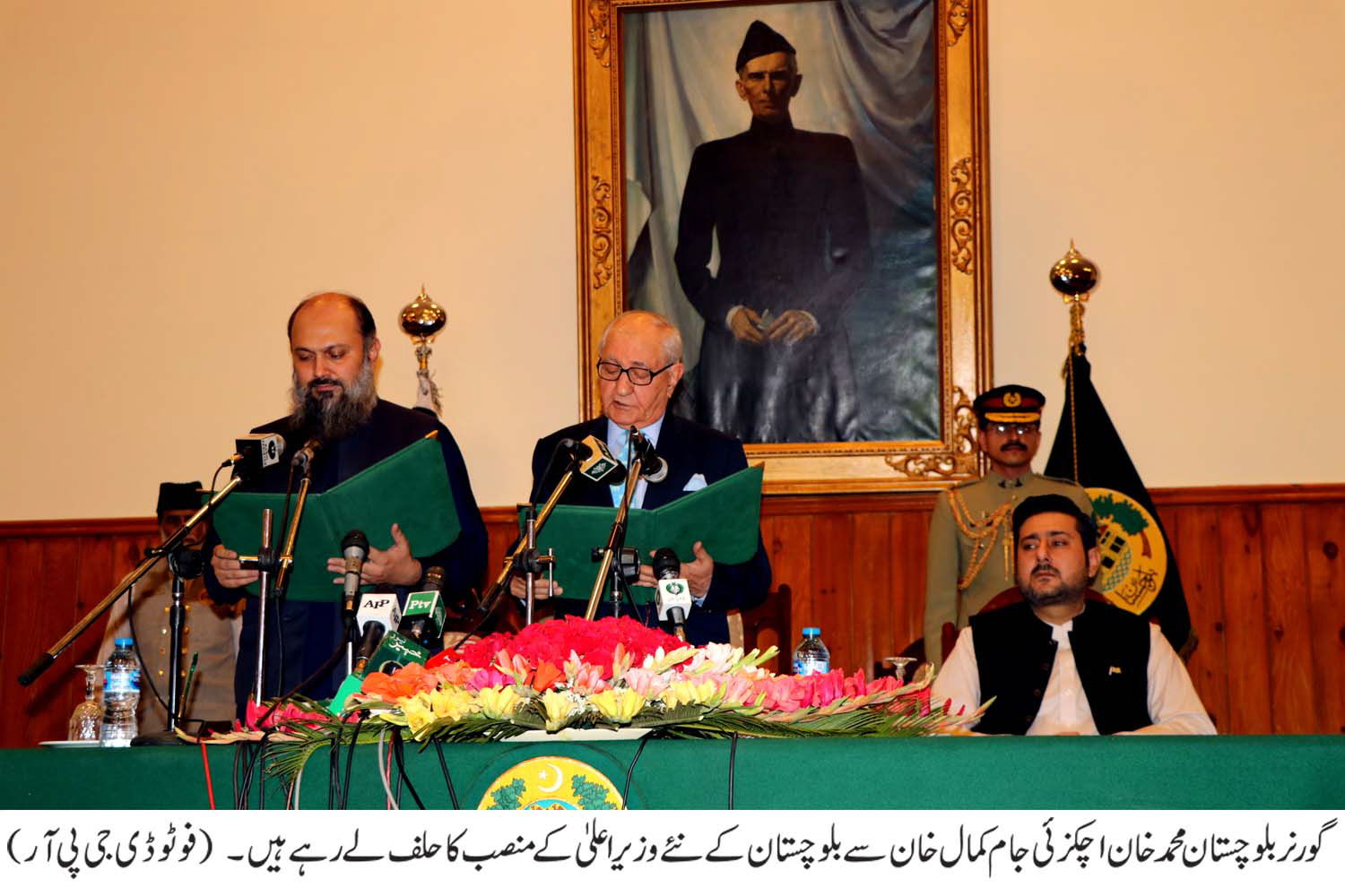 Governor Muhammad Khan Achakzai administers oath to newly-elected Chief Minister of Balochistan Jam Kamal Khan at the Governor House in Quetta. PHOTO: EXPRESS