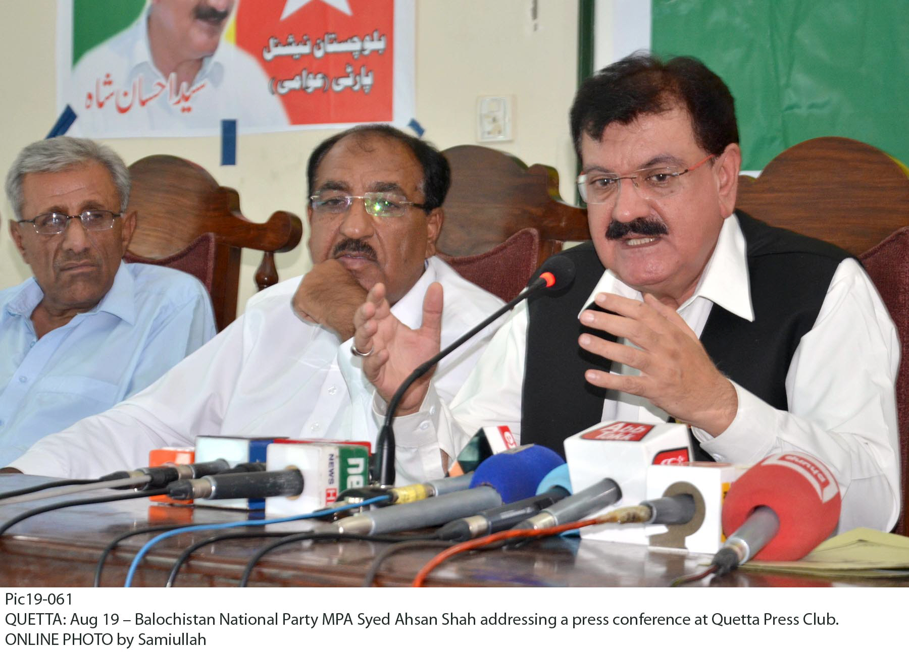 central committee of bnp a stands dissolved