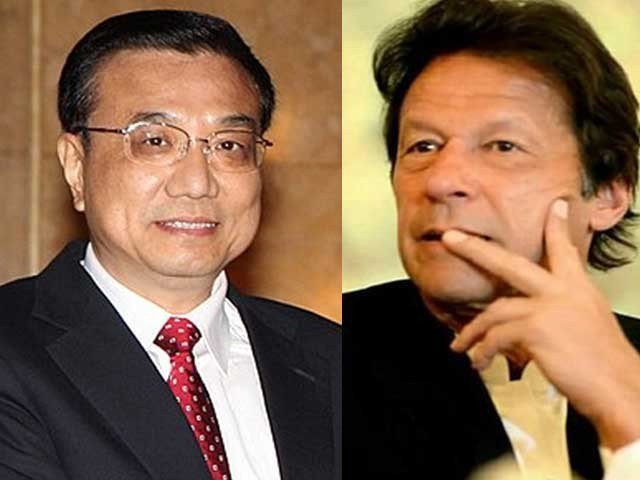 Li Keqiang invites PM Khan to visit China. FILE PHOTOS