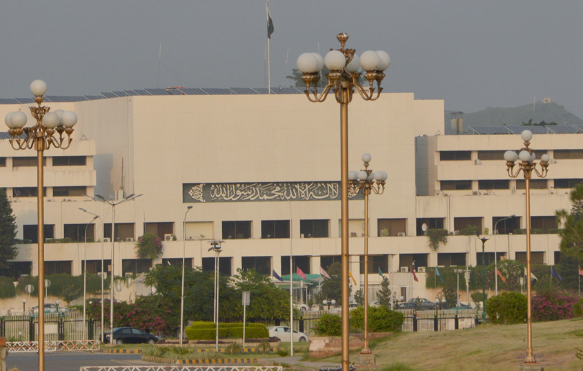 last date for withdrawal of candidature will be september 7 according to the ecp photo mudassar raja express