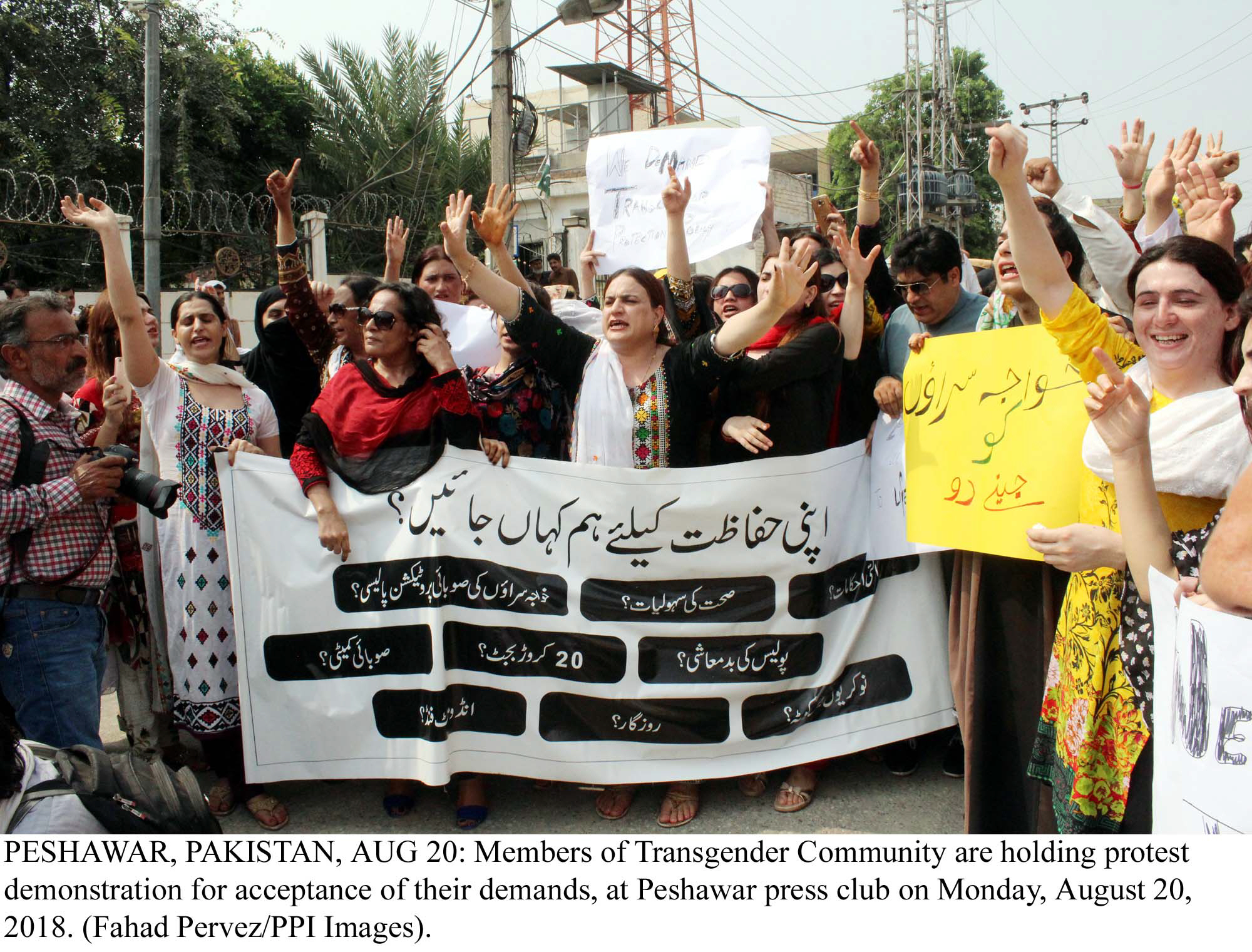 demand provincial govt take action against perpetrators stop discrimination photo ppi