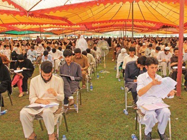 paper leak admission test for k p medical colleges cancelled