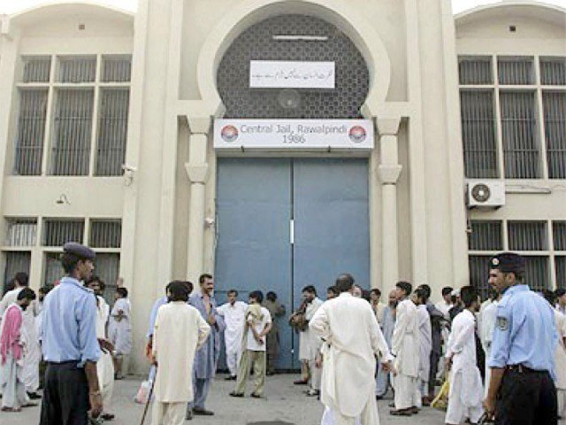 The jail's SSP carried out a probe into the matter after which the incident was brought into the notice of the IG Jail. PHOTO: EXPRESS
