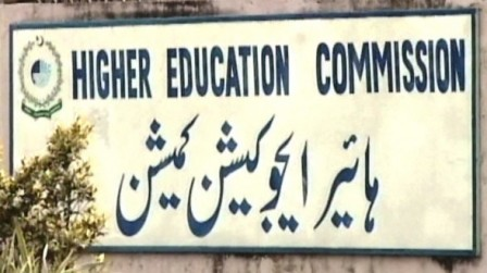 Higher Education Commission. PHOTO: FILE.