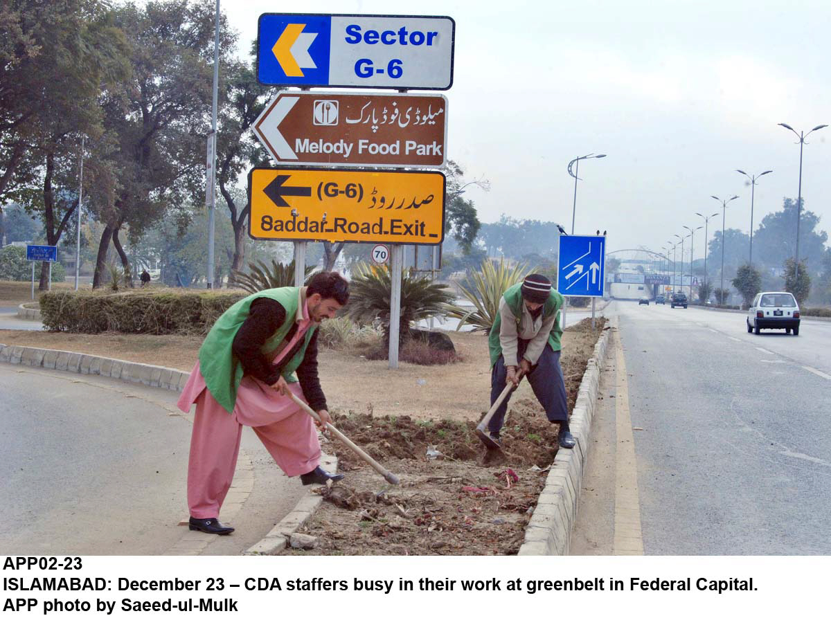 skeletons in closet cda s process of identifying ghost workers facing delays