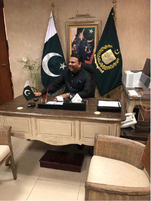 Information minister Fawad Chaudhry PHOTO: TWITTER