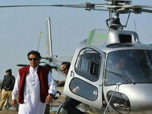 helicopters to be auctioned by govt not in working condition