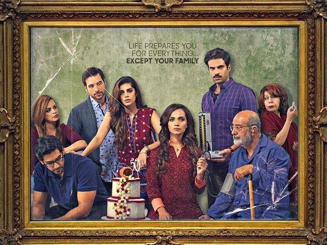 cake representing pakistan at the oscars is an honour says director asim abbasi