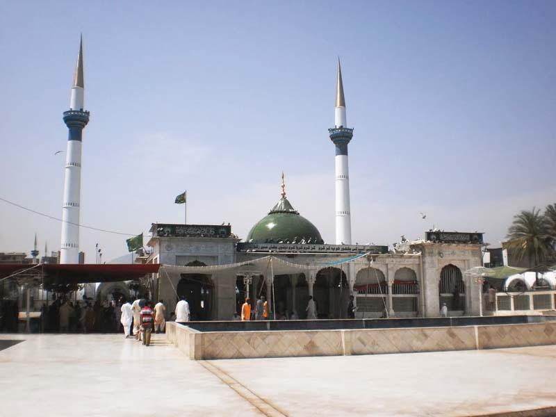 Shrine of Data Ganj Bakhsh. PHOTO: FILE