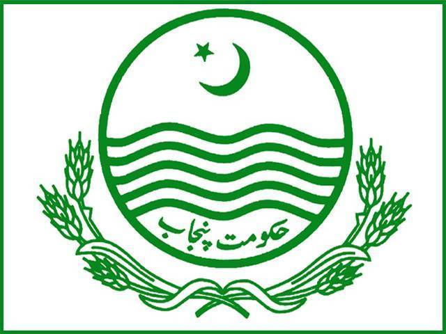 punjab govt to ensure weekly holiday for domestic staff