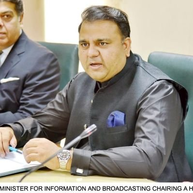 Information Minister Fawad Chaudhry. PHOTO COURTESY: PTI