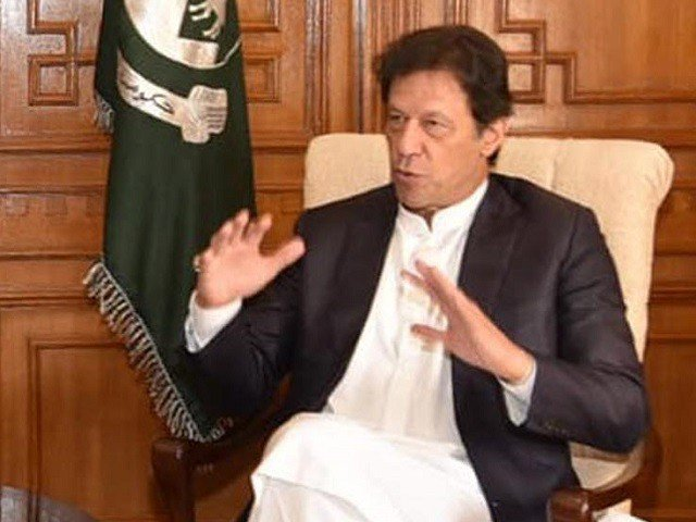 pm chairs key meeting ahead of china visit