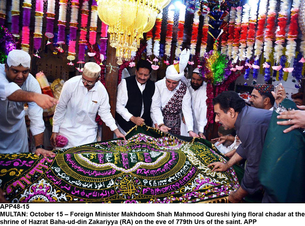 bahauddin zakariya s three day urs celebrations begin