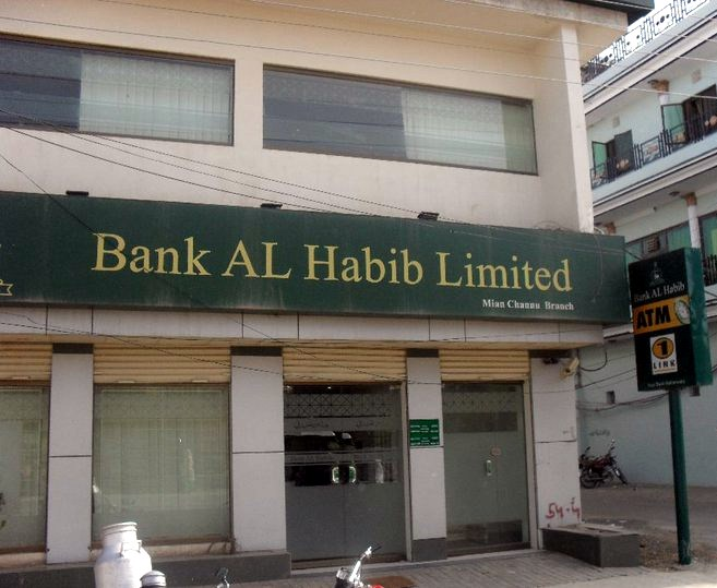 bank al habib declares pre tax profit of rs9 92b