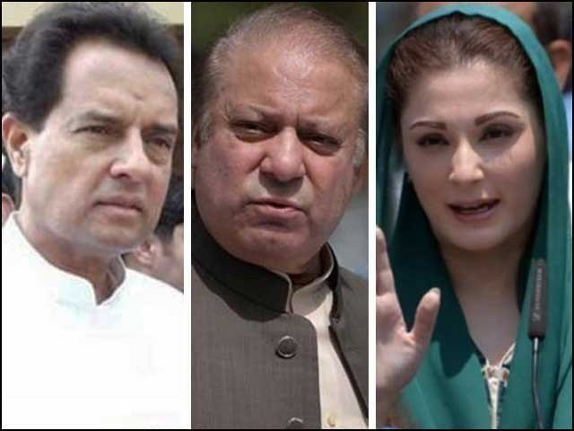 in overcrowded adiala nawaz and family got better treatment