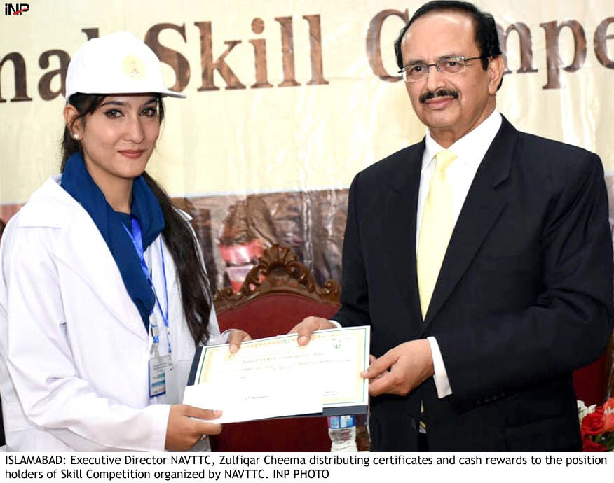 skill development programme navttc to train 50 more youth