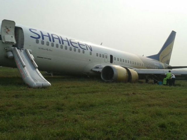 shaheen air looks to spread its wings again