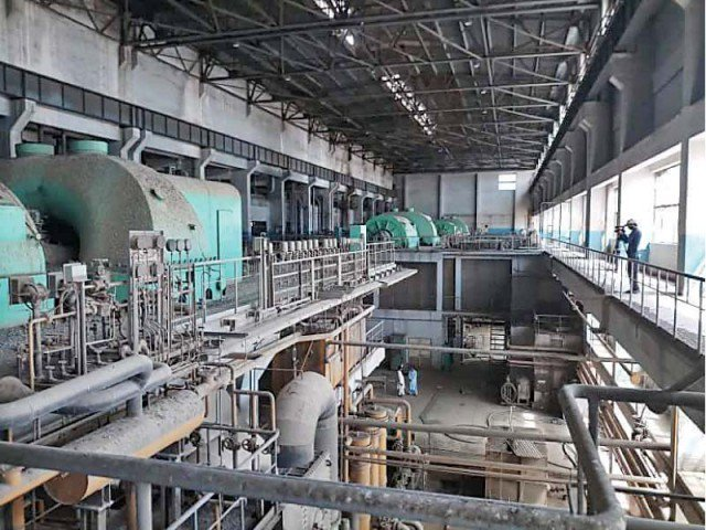 defunct lakhra power plant to be rehabilitated with private investment