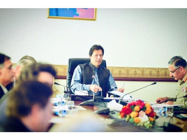 The meeting reviewed security situation of the country. PHOTO: TWITTER/@PTIofficial