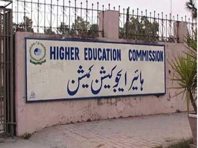 hec announces scholarship for balochistan students