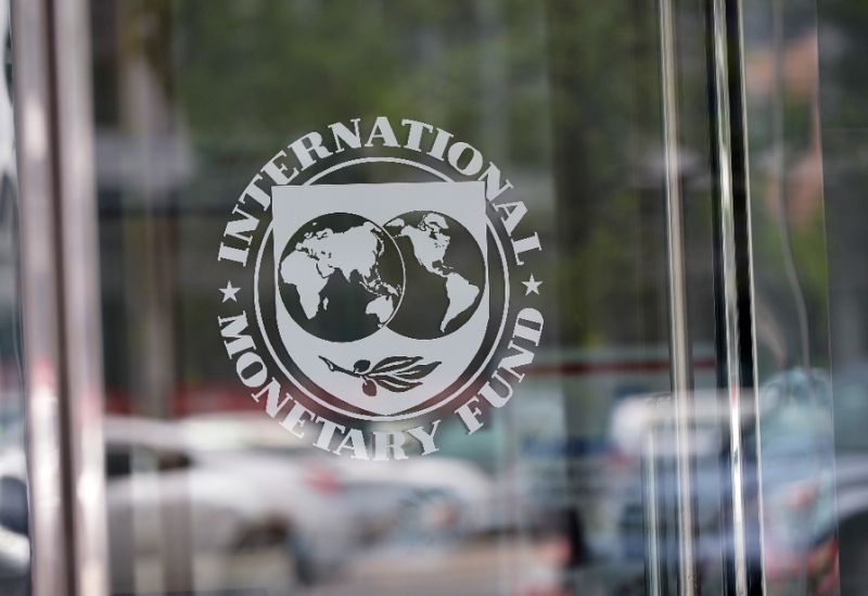 IMF sign. PHOTO: AFP