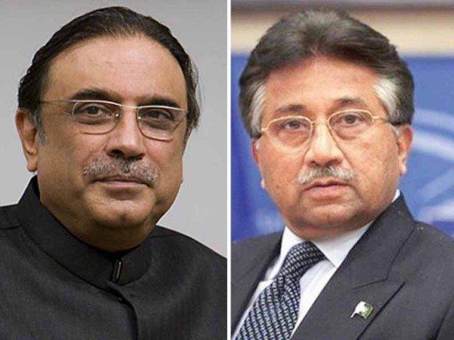 sc to keep musharraf zardari asset details confidential in nro case