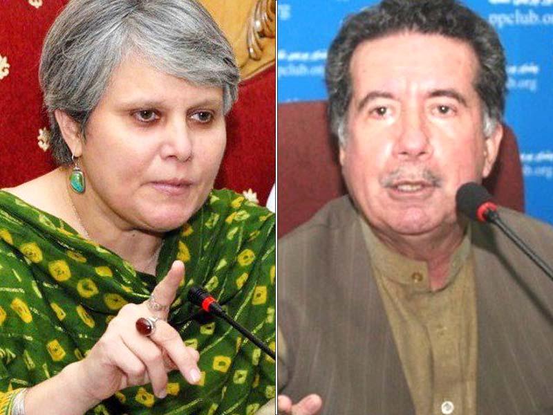 gohar khattak expelled from anp