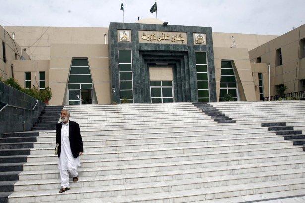 peshawar high court photo file