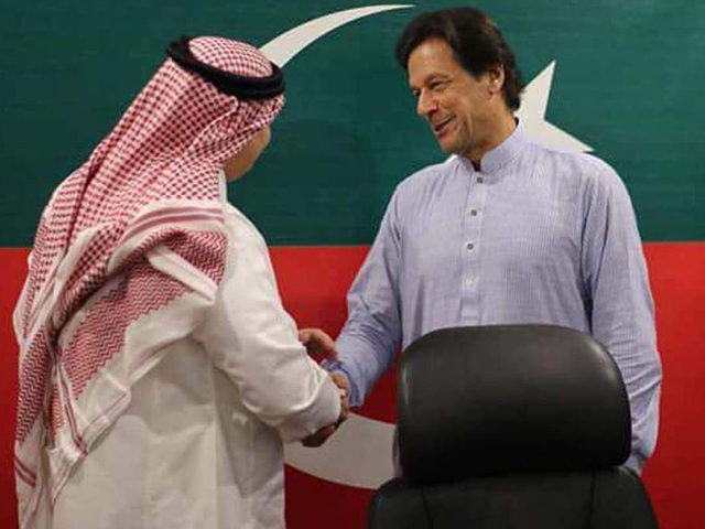 pakistan to get 3 billion in aid in next few days saudi envoy