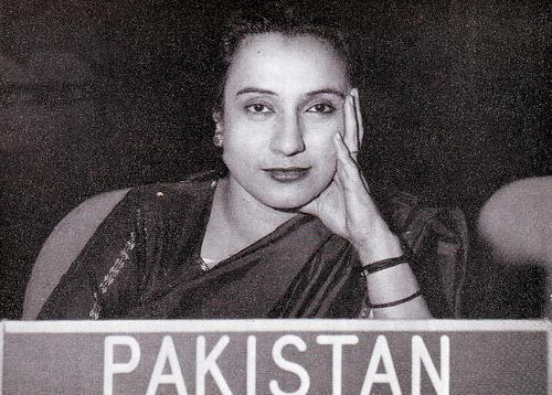 begum shaistah ikramullah photo file