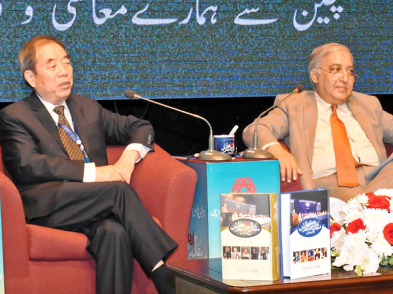 sufism is one of the most read subjects in china professor tang