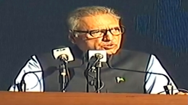 President Alvi addressed the inaugural ceremony of IDEAS international exhibition 2018.  PHOTO: RADIO PAKISTAN